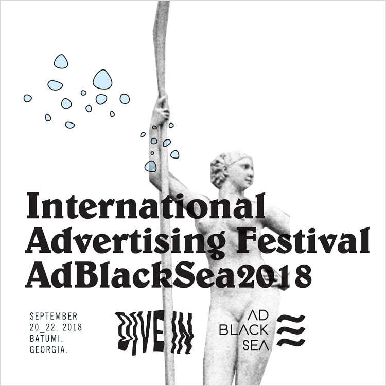 Фестиваль, Ad Black Sea 2018