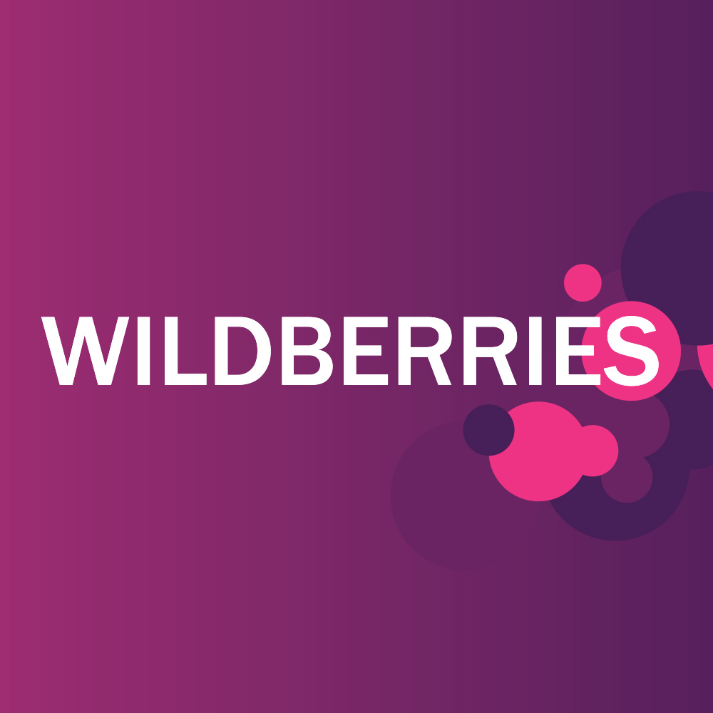 Россия, Wildberries