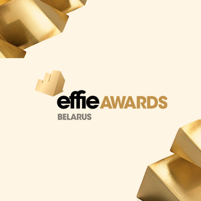Финалисты, АКМА, Effie Awards Belarus, 2019