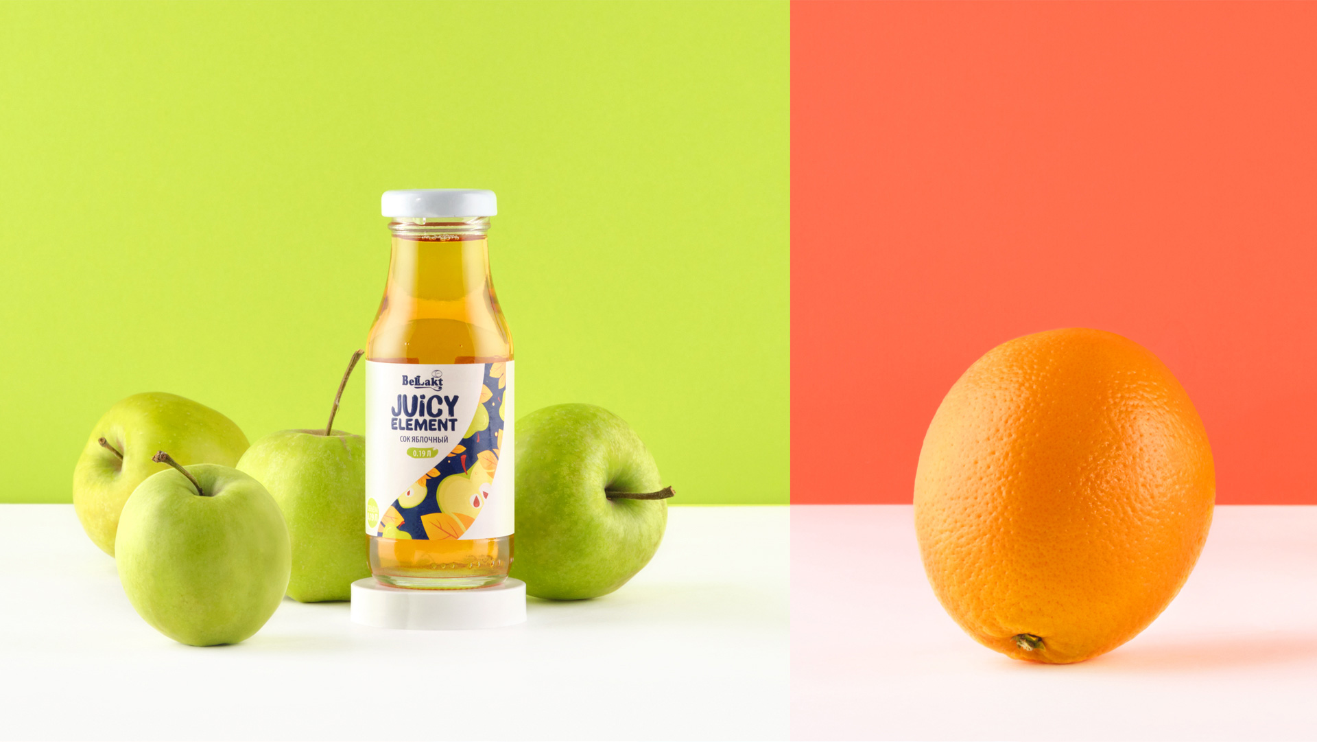 Дизайн этикетки, Дизайн упаковки, Беллакт Столица, PG Brand Reforming Company, Juicy Element, Cок