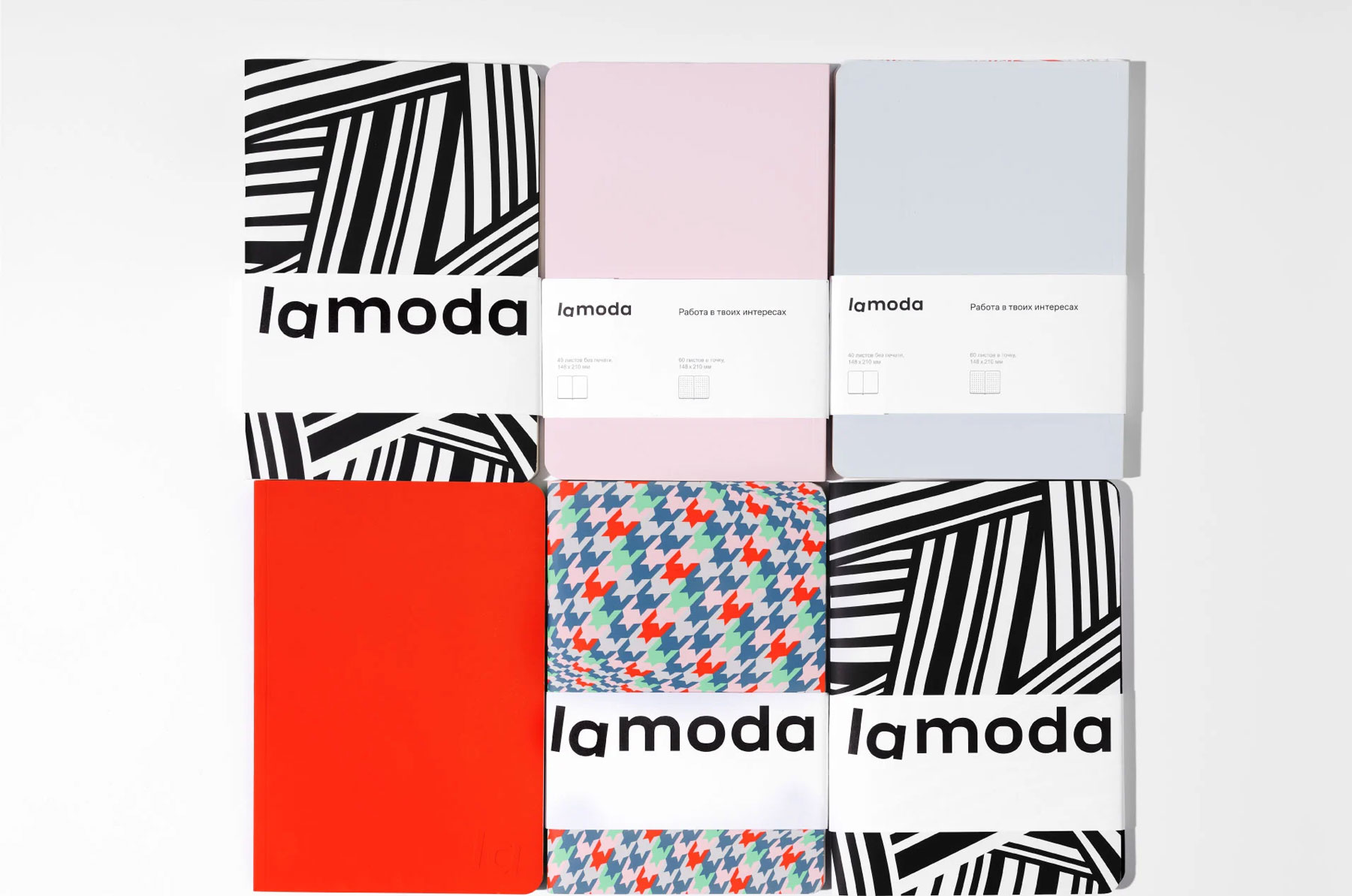 Ребрендинг, Логотип, Дизайн-бюро «Щука», Red Dot Design Award, lamoda